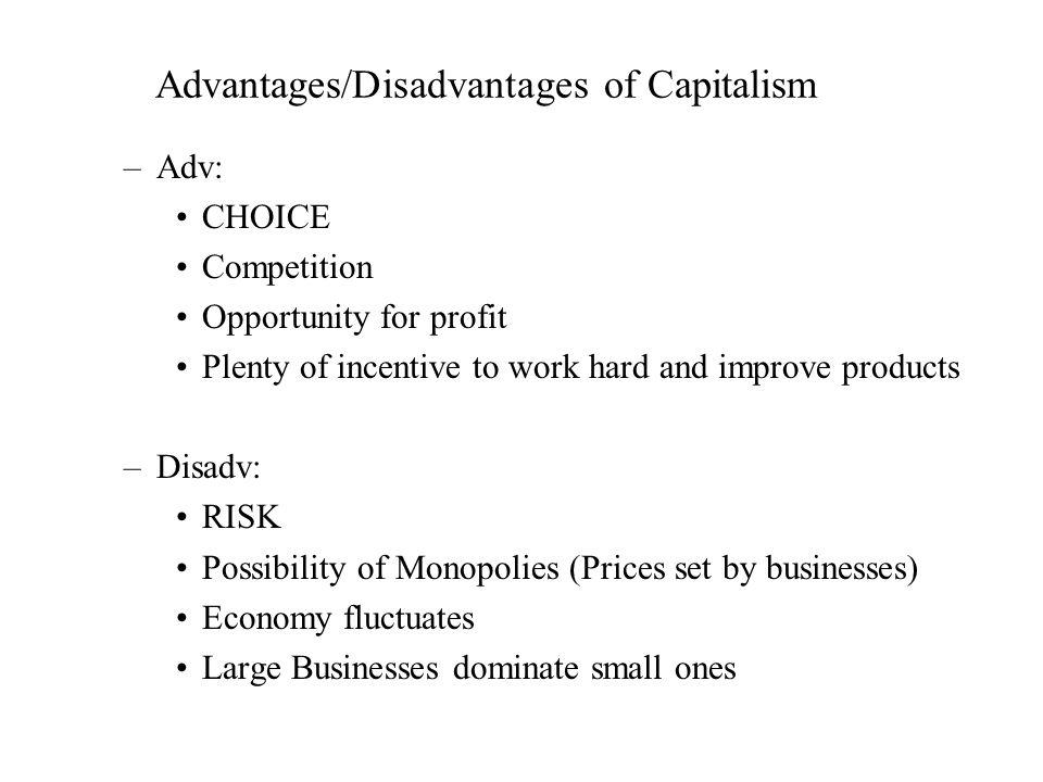 advantages and disadvantages of market capitalism Start studying econ: chapter 18-the spectrum of economic systems learn vocabulary, terms, and more with flashcards, games, and other study tools.