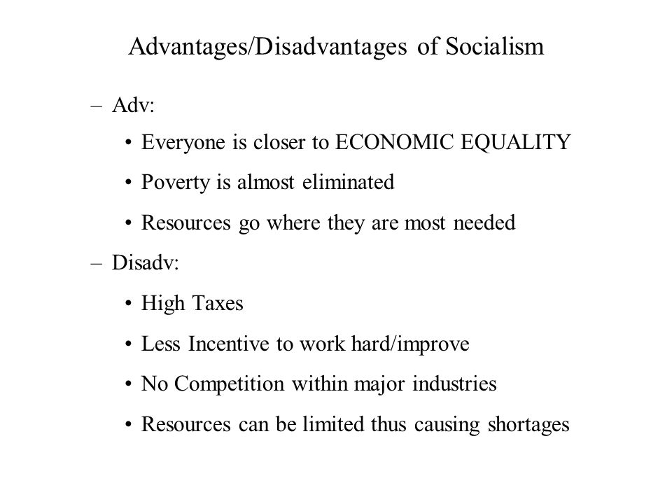 advantages and disadvantages of poverty Please helpi need the advantages, disadvantages and and in your own way how will you resolve povertyplease answer.