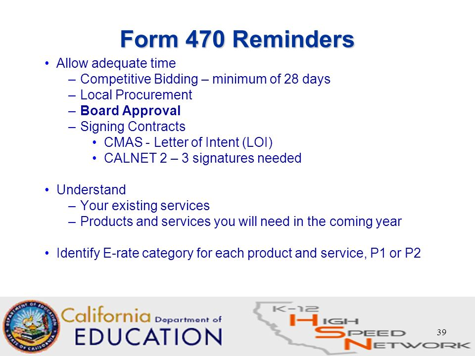 E-Rate for California What's New?. - ppt download