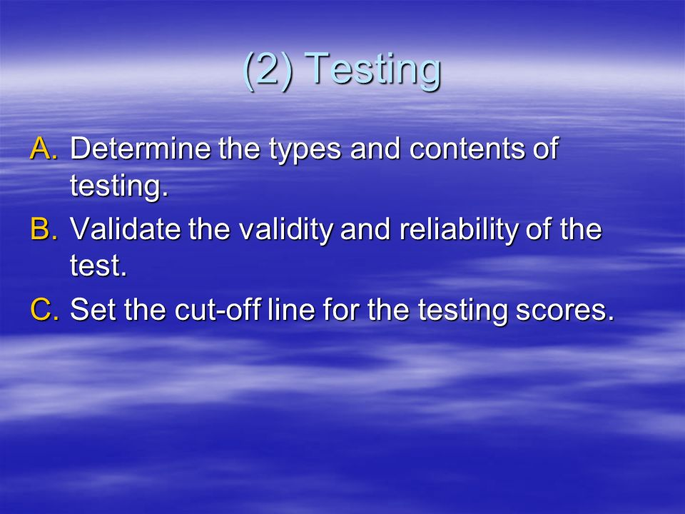 (2) Testing Determine the types and contents of testing.