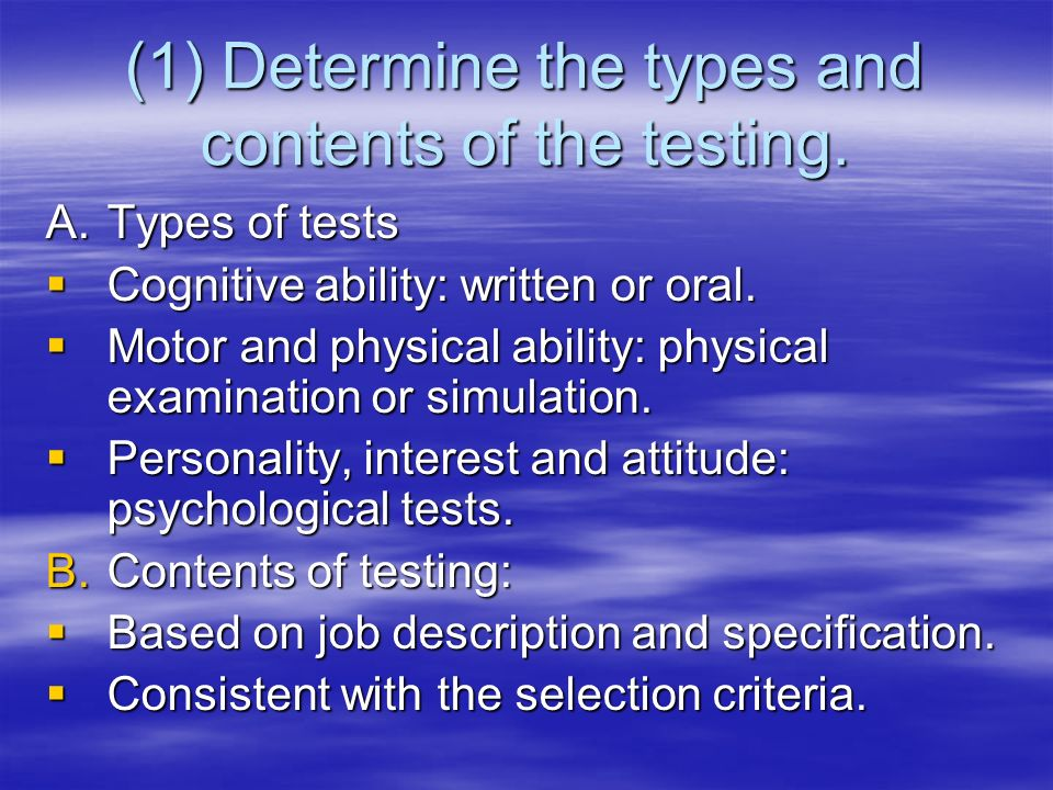 (1) Determine the types and contents of the testing.