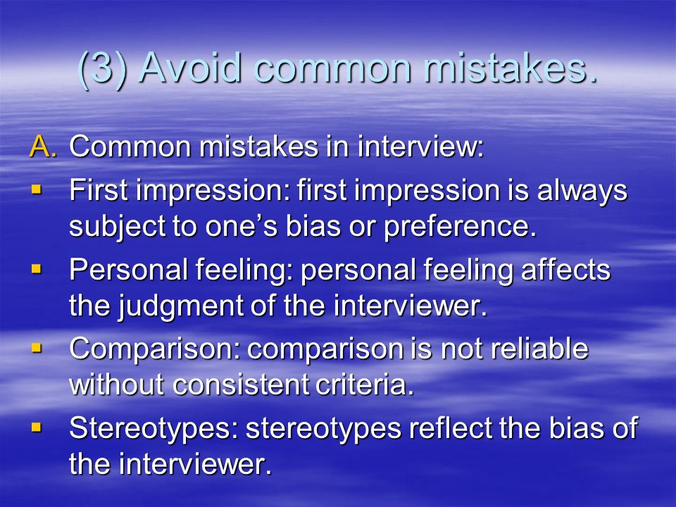 (3) Avoid common mistakes.