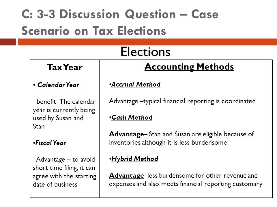 how to report accrual to cash adjustment on tax return