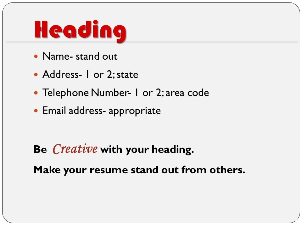 spice up your resume served by d r i v e t h r u ppt