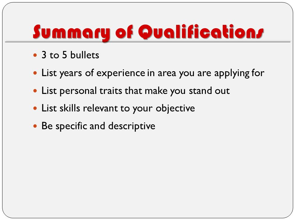 list of skills and qualifications