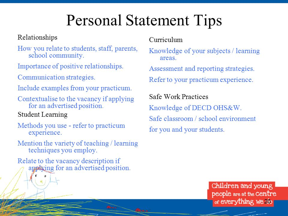 how to start a personal statement for teaching