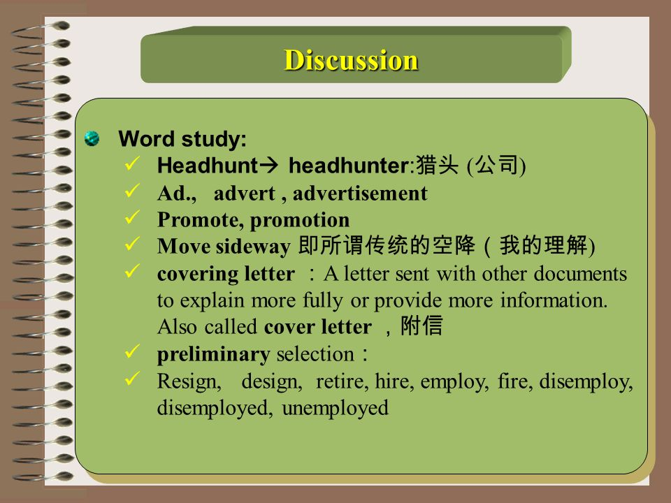 cover letter to recruiters headhunters