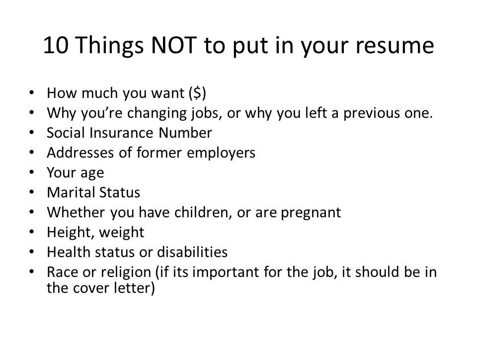 10 Things NOT To Put In Your Resume