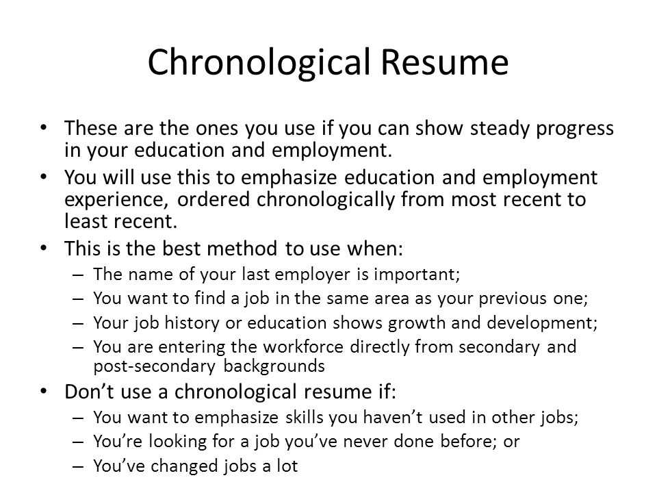 The Résumé A Resume Tailored To Fit The Job You Are