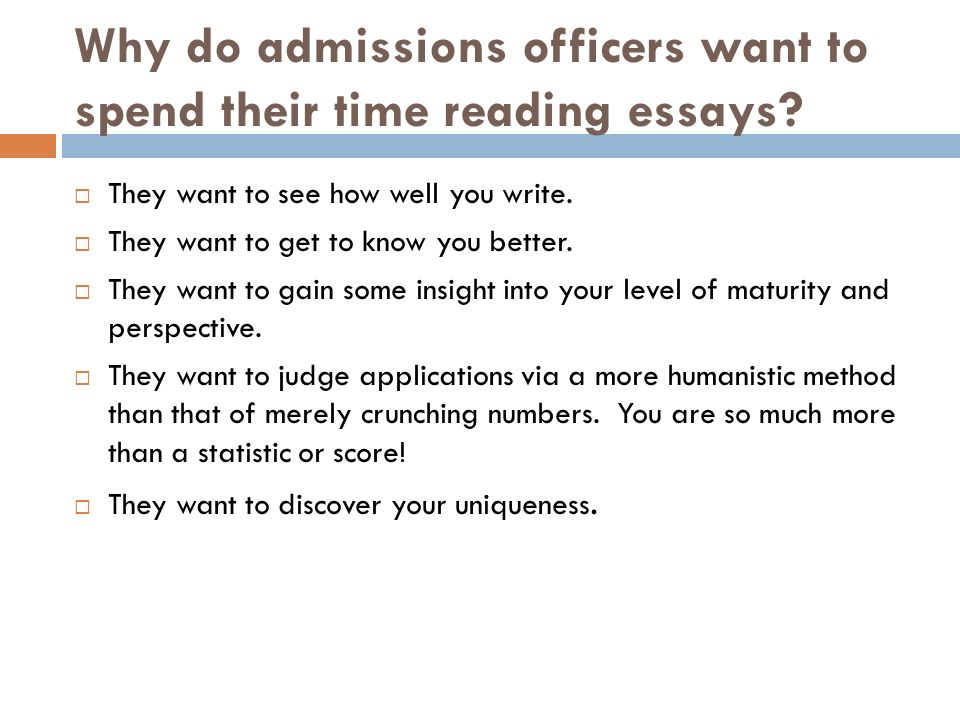 Do admissions officers read essays