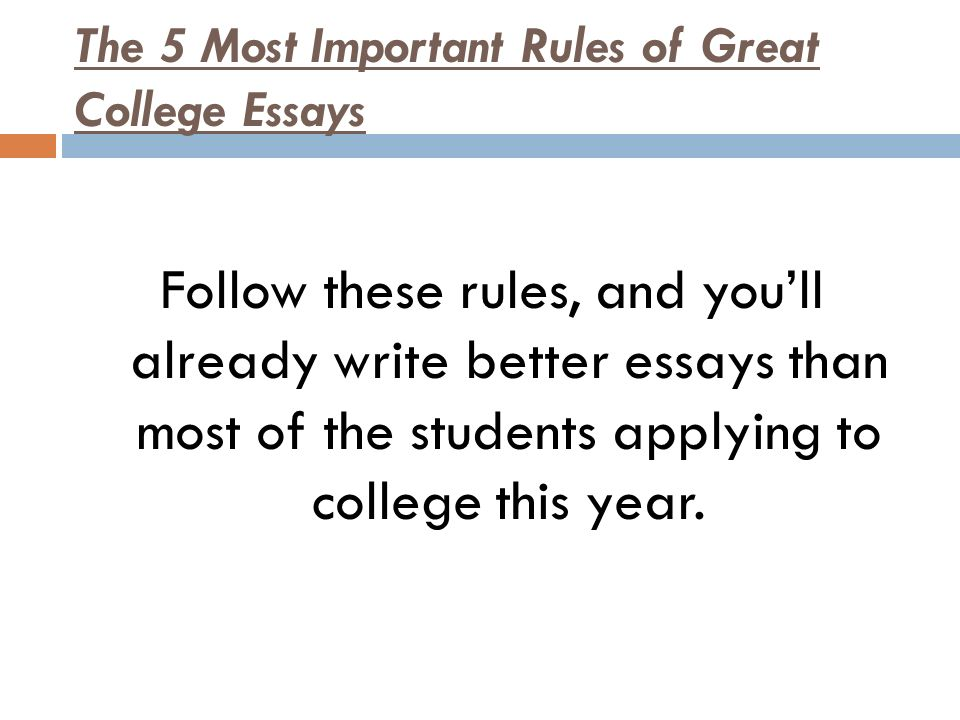 Why Is College Important Essay