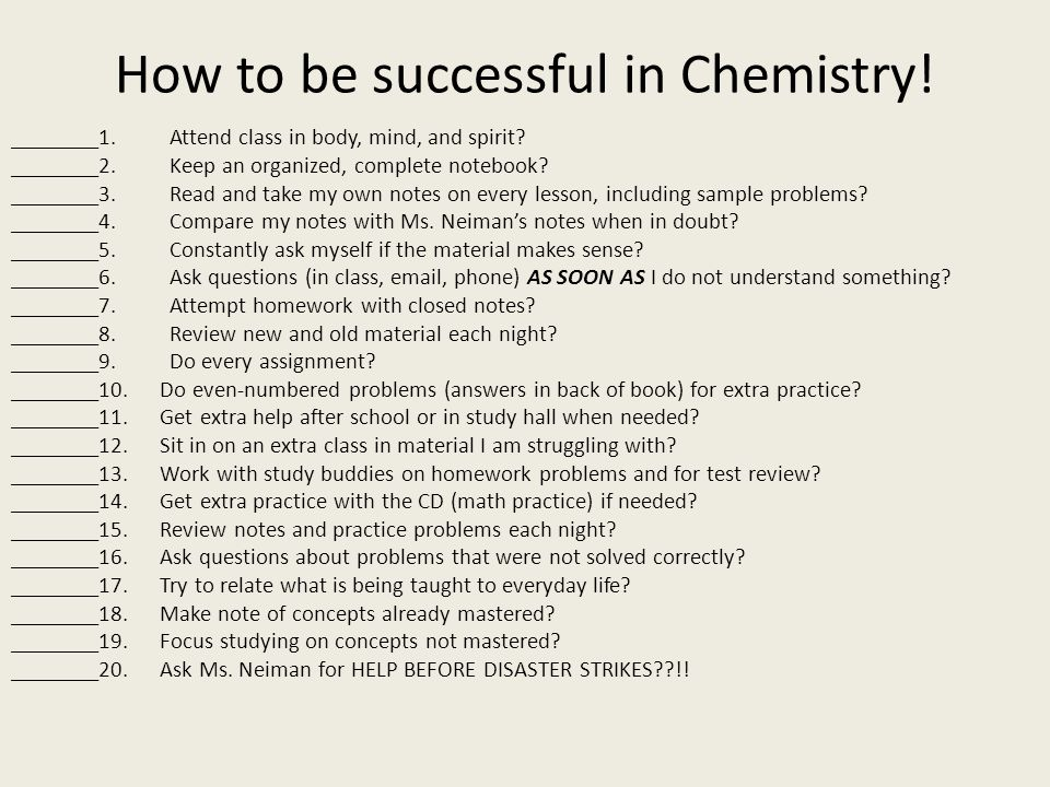chapter 1 introduction to chemistry worksheet answers worksheets for school leafsea. Black Bedroom Furniture Sets. Home Design Ideas