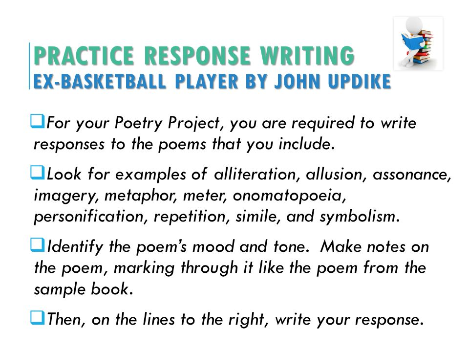 a fallen basketball star in ex basketball player by john updike English literature poem poetry essays - the ex basketball player by john updike.