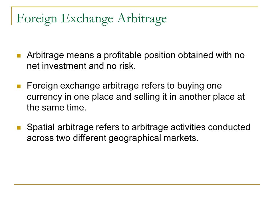 arbitrage foreign exchange market and rate Research on the interaction between rmb interest rate, exchange rate fluctuations and chinese capital market mingliang li, xinhui zhou donghua university.