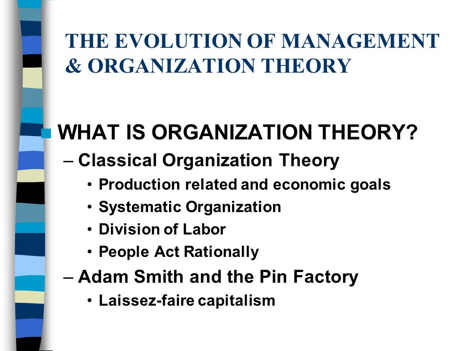 an analysis of the concept behind adam smiths laissez faire theory The adam smith thesis christopher w calvo florida international university doi: by emphasizing smith's theory of man's 1927, however, jacob viner published his famous essay adam smith and laissez-faire by arguing the incompatibility of smith's principal works.