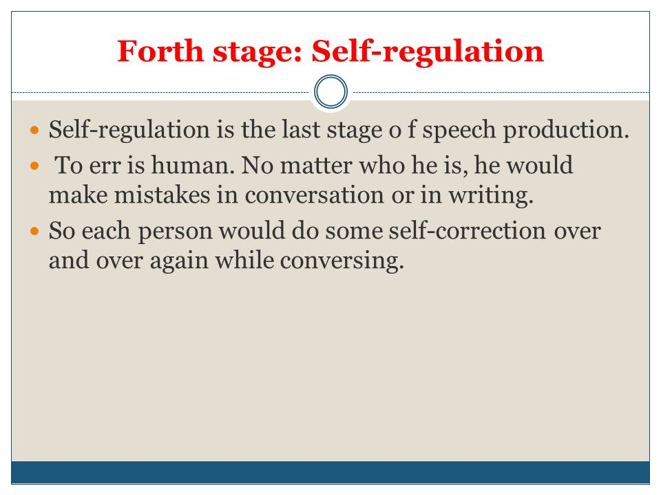 self regulation essay Self-regulation and willpower instructions: use this worksheet to reflect on self-regulation and willpower items with an asterisk require completion () 1.