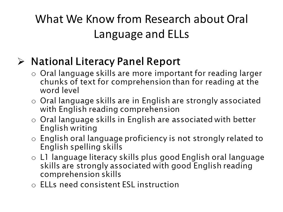 oral reading and reading comprehension performance english language essay Scientific learning reading assistant acts as a patient, non-judgmental listener, that provides support to all students as they improve their english oral reading skills, essential for.