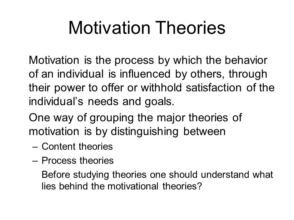 undestand ways of using motivational theories