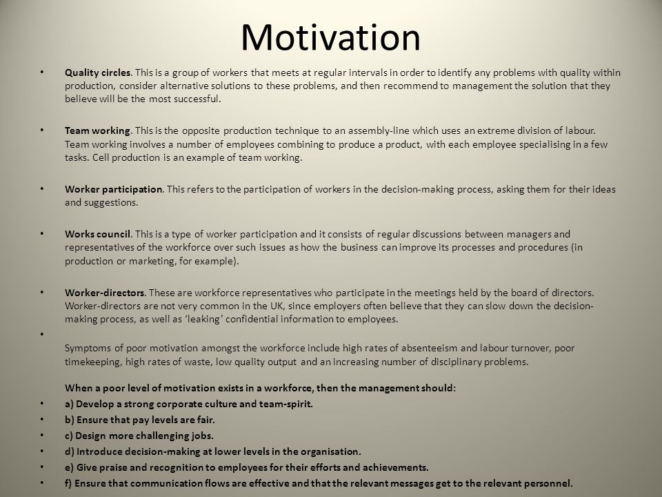 Identifying important motivational factors for professionals in Greek hospitals