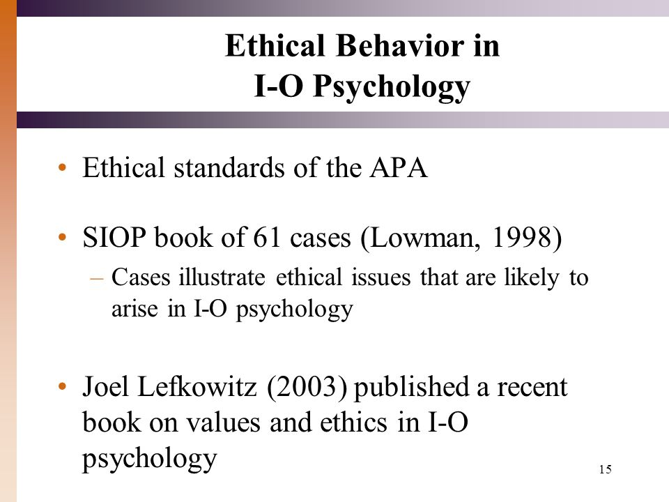 ethical issues with case studies in psychology