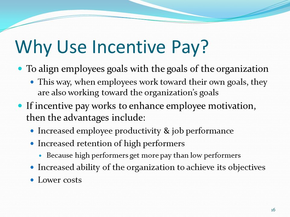 the importance of employee motivation for the performance of an organization • employee willingness or motivation to achieve good performance employees being motivated and content, is a subject of interest of many authors because the understanding of these topics can result in the improvement of the efficiency and.