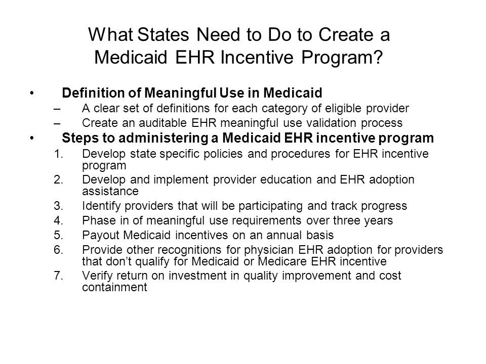 Academy Health State Coverage Initiatives Program ...