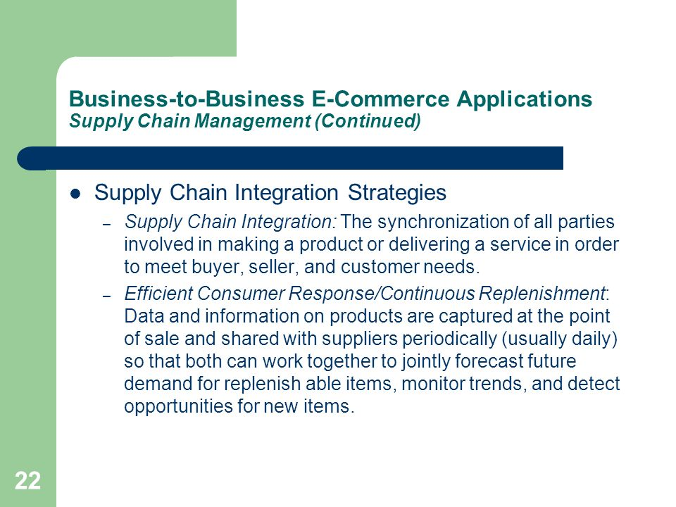 Supply Chain Integration Strategies