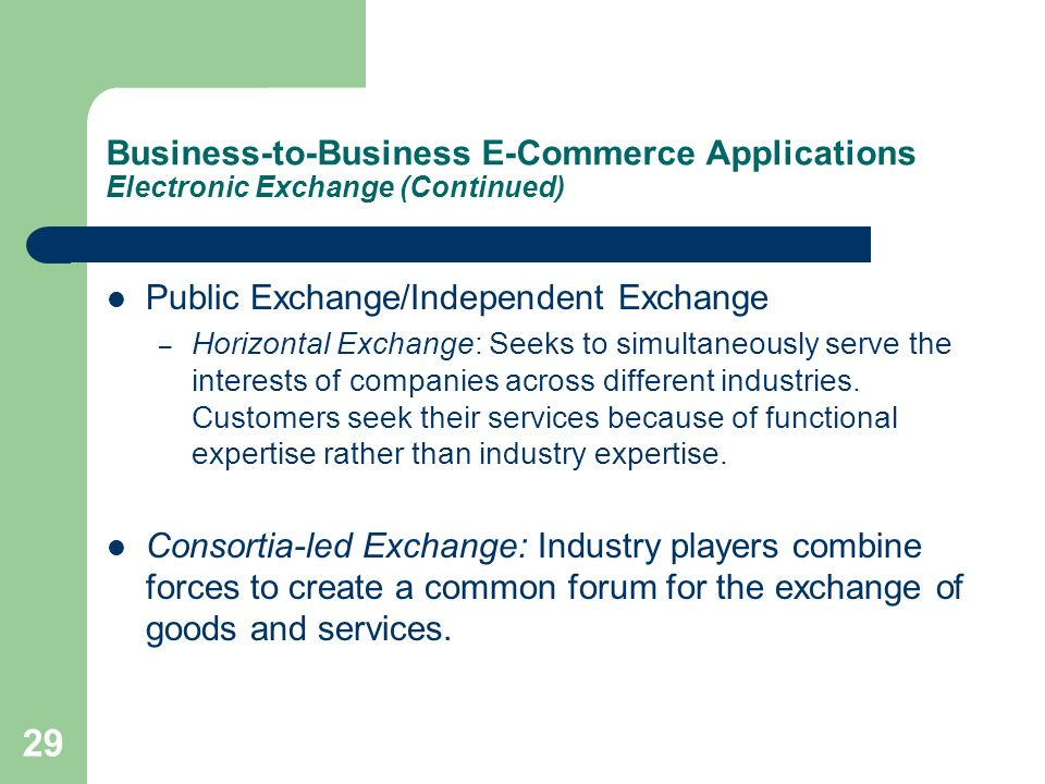 Public Exchange/Independent Exchange