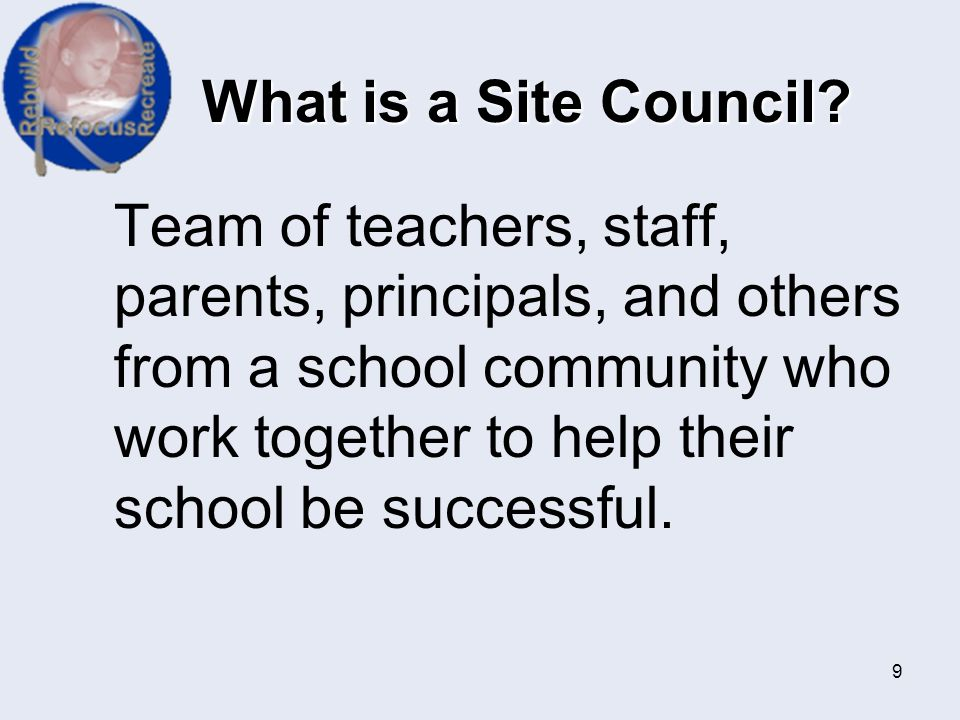 What is a Site Council