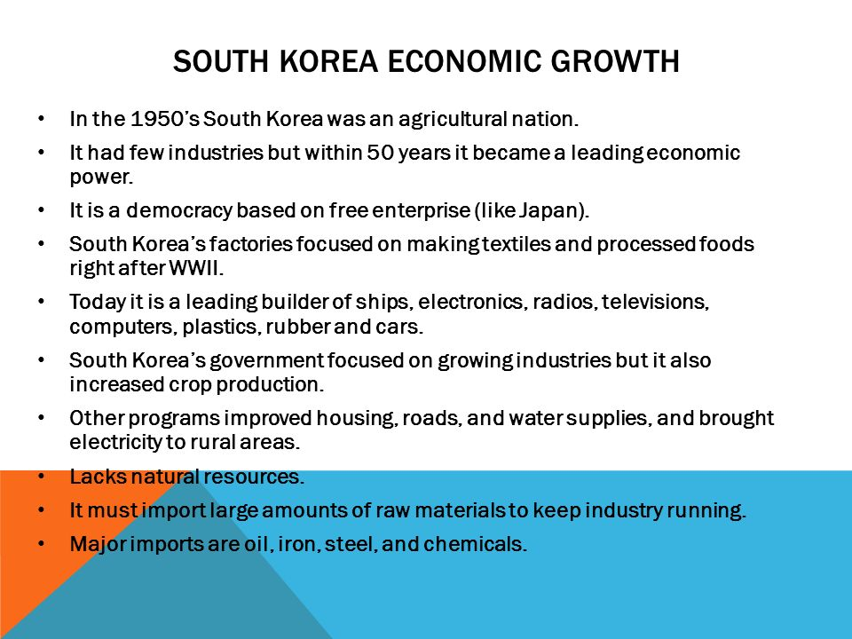 the growth of japans economy after the korean war 11 postwar high growth 1950s-60s (see handouts nos9-11) the high growth era and the slowdown: the postwar overview after the recovery period of 1945-49 and the korean war in 1950-53, the.