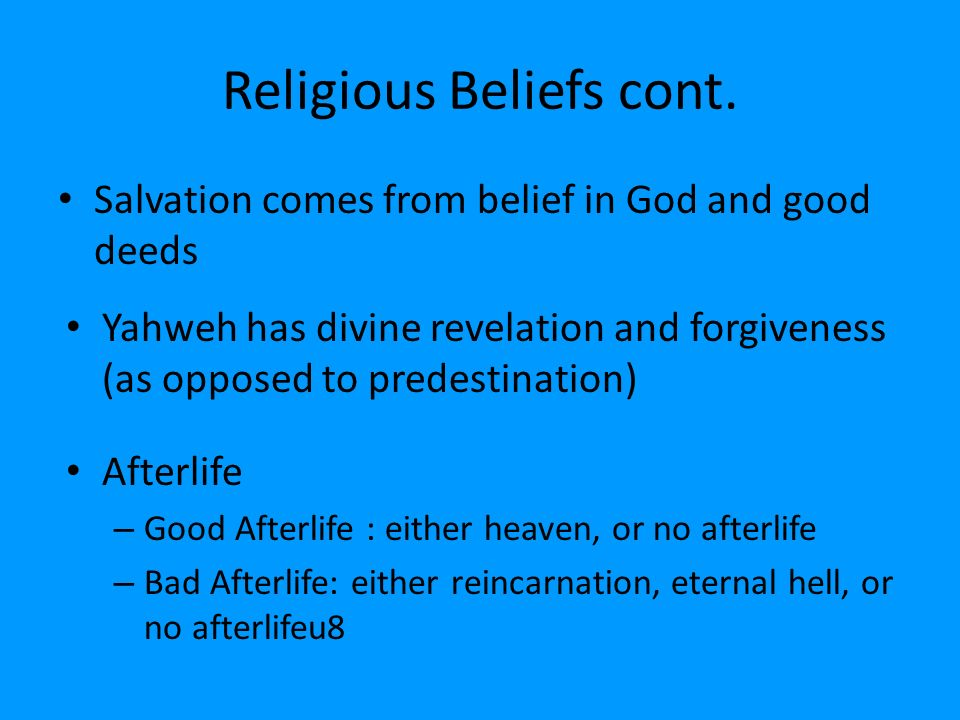 afterlife views of islam and christianity essay Life after death: what is the explanation given for what occurs after death  does he religion support a belief in souls or spirits which survive the death of the .