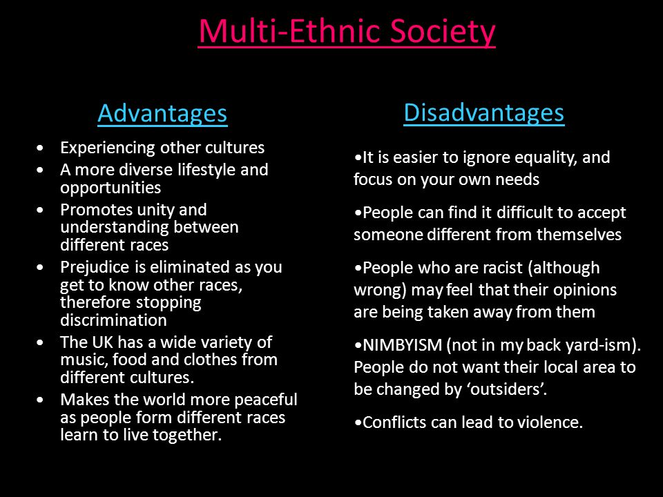 Advantages and disadvantages of equality