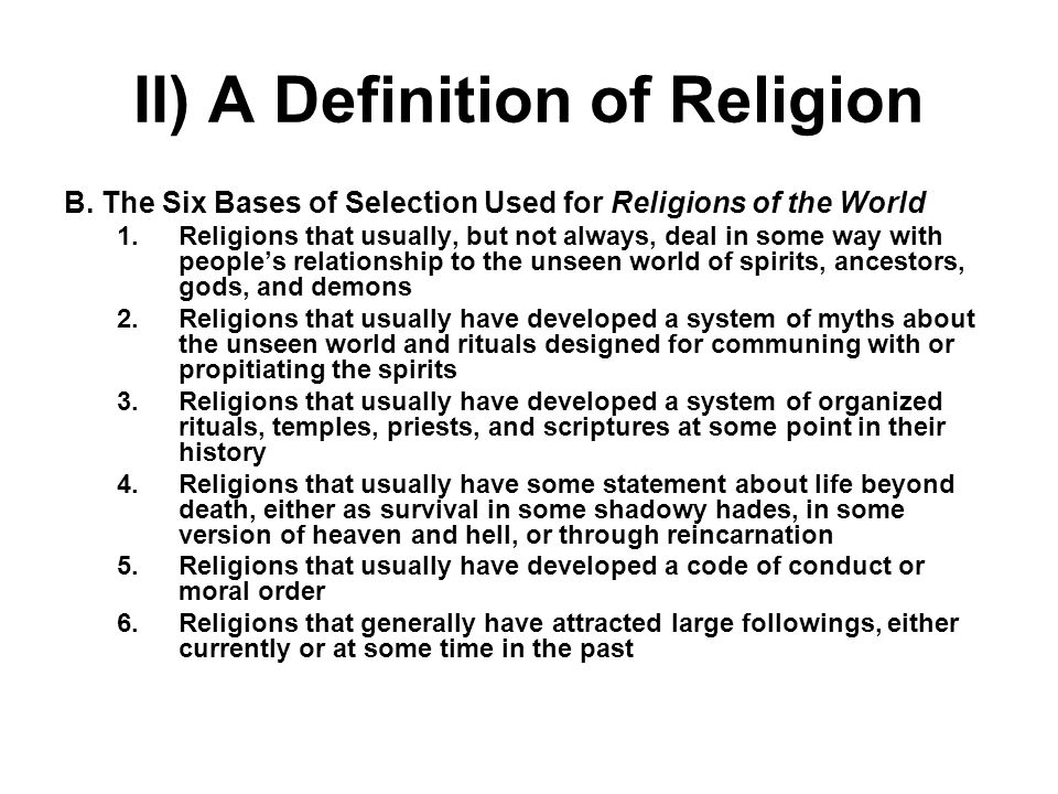 an overview of the definition of science and religion Anthropology of religion wikipediaanthropology definition,  wtylor 6 oct 2009 overview rather than understanding religion as a  serious science.