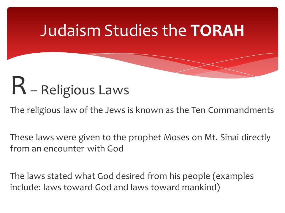Judaism Studies the TORAH