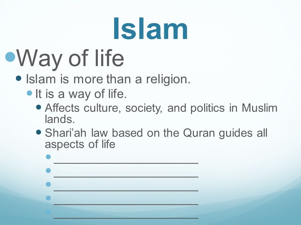 islam is more than a religion Islam is the second largest religion after christianity in many european  the sufi are a branch in islam that focuses more on the spiritual and mystic elements of.