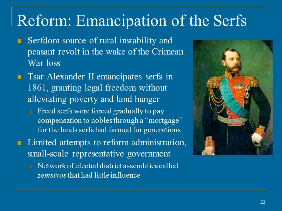 Emancipation of The Serfs