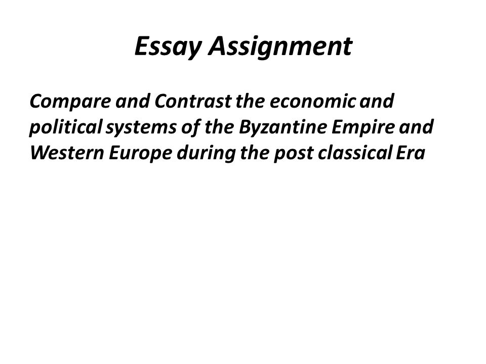 compare and contrast the byzantine empire the islamic empire world and western europe The heirs of the roman empire: byzantium, islam,  of the roman empire: byzantium, islam, and medieval europe  roman empire, byzantine, constantinople, islamic,.