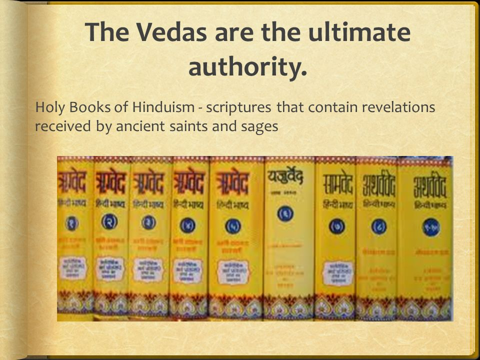 The Vedas are the ultimate authority.