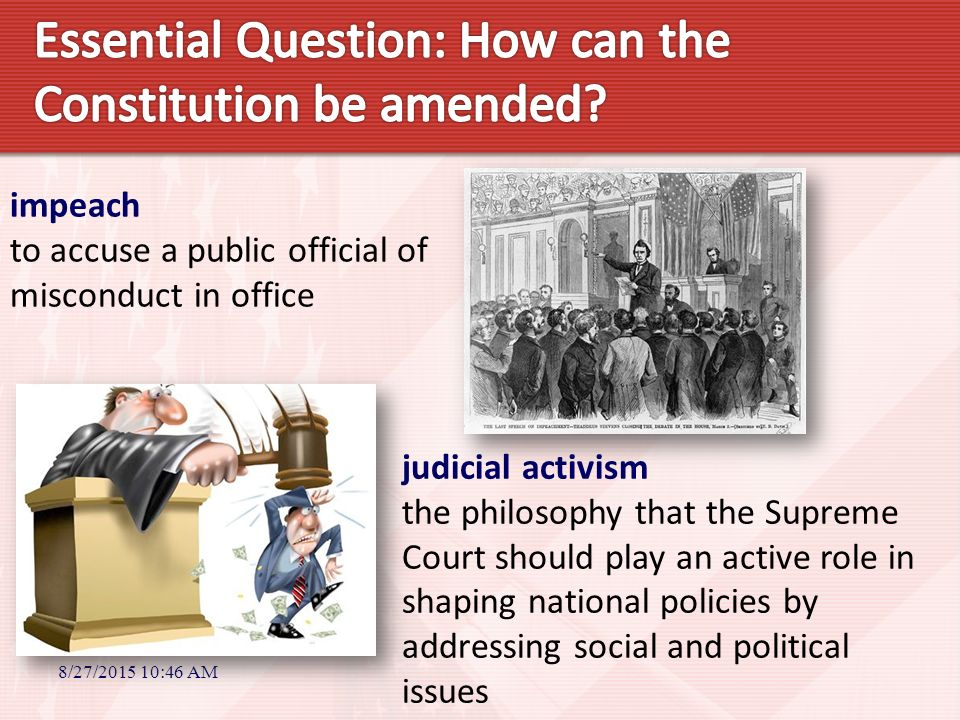 A Brief Comparison of Judicial Restraint Vs. Judicial Activism