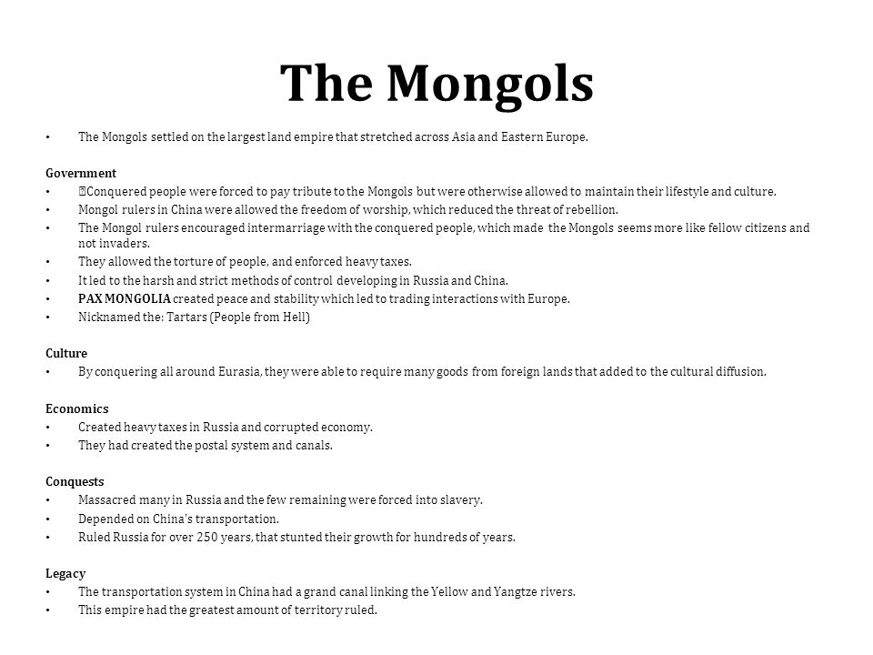 the history of the mongol empire and their violent behavior To reinforce his position in the mongol empire, timur managed to acquire the royal title of son-in-law when he married a princess of chinggisid descent [9] : 14 likewise, timur could not claim the supreme title of the islamic world, caliph, because the office was limited to the quraysh, the tribe of the prophet muhammad.