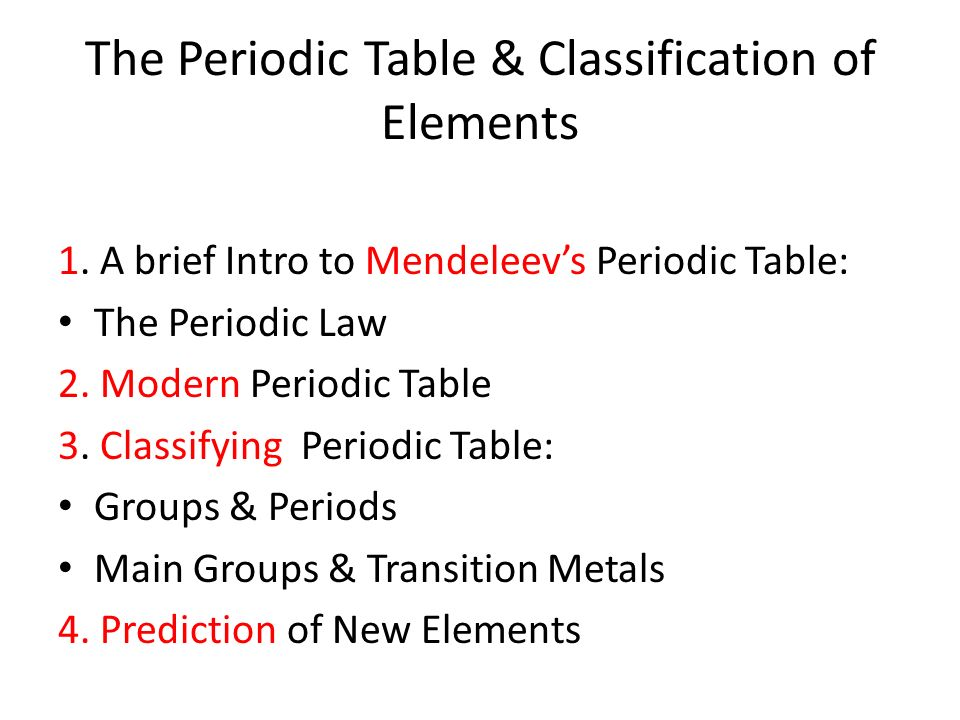 The periodic table classification of elements ppt video online the periodic table classification of elements urtaz Gallery