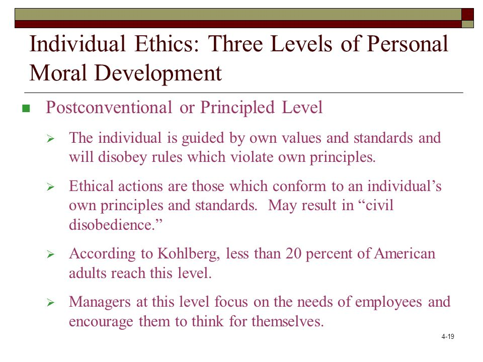 Individual Ethics: Three Levels of Personal Moral Development