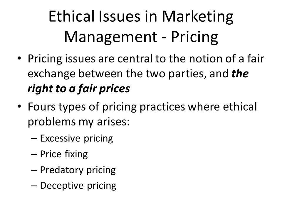 ethical issues in management Mis security & ethical issues- free online tutorials for mis security & ethical issues courses with reference manuals and examples.