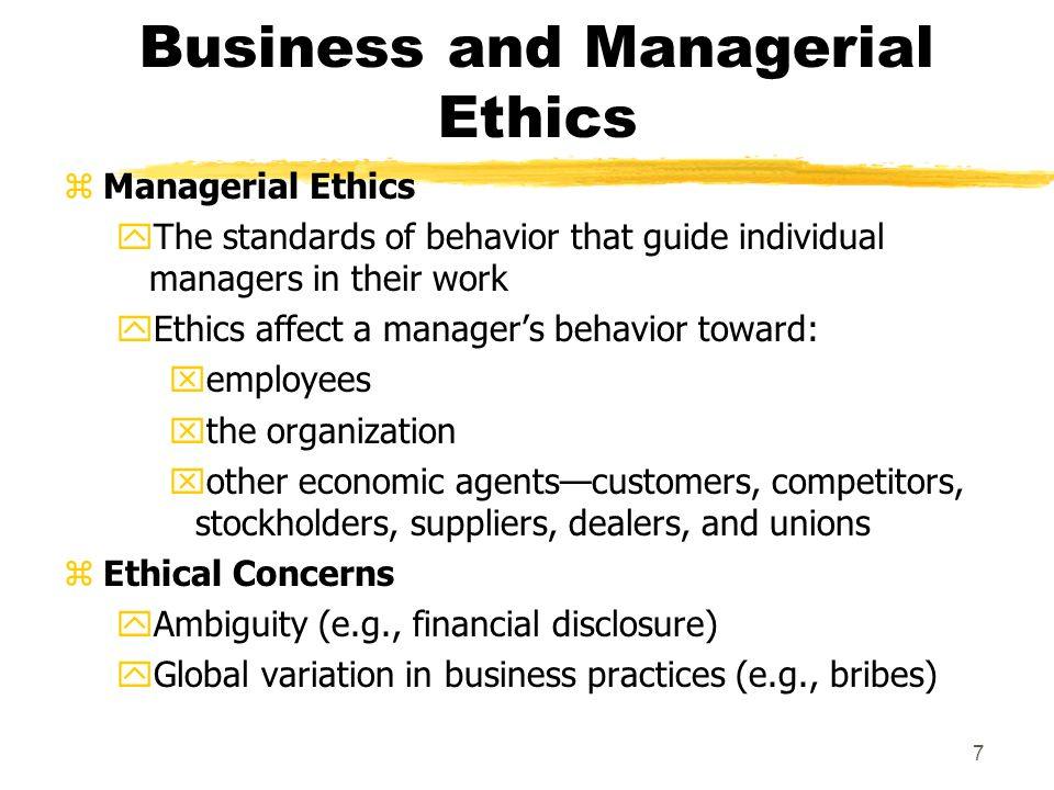how does the unethical behavior of job applicants affect an organization Impact of ethical leadership on employee job performance  work and use rewards and punishments to guide ethical behavior in the organization trevino & brown (2004.