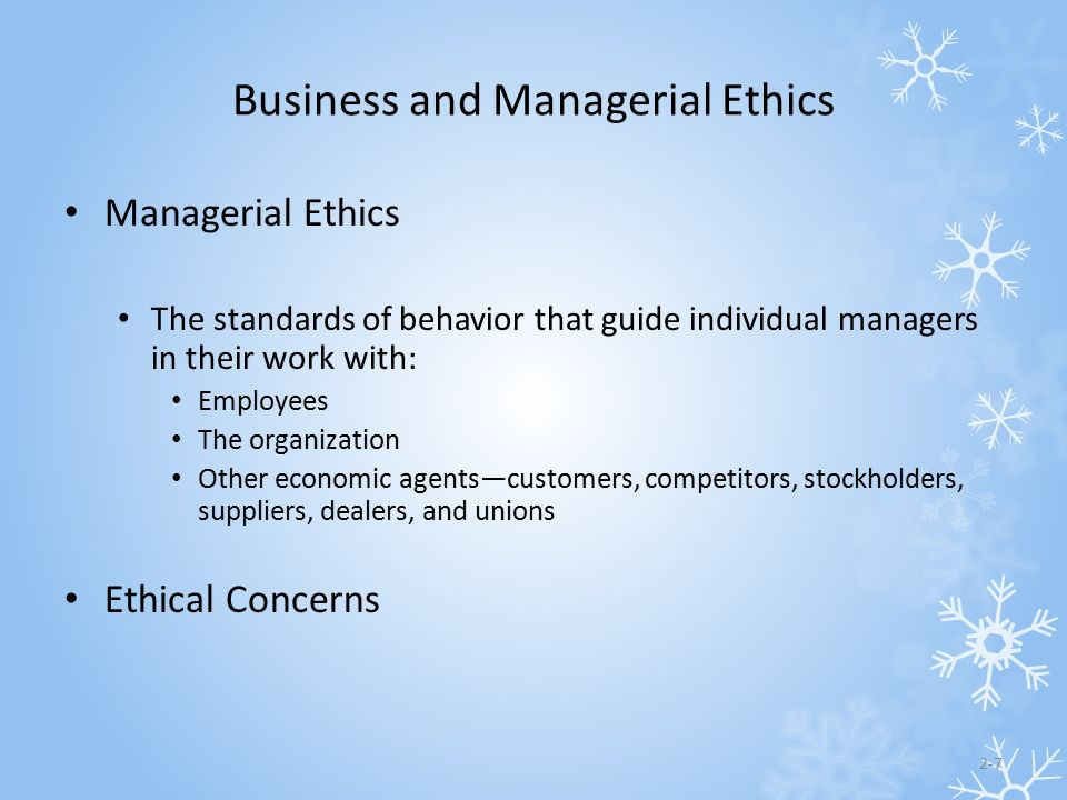 Business and Managerial Ethics