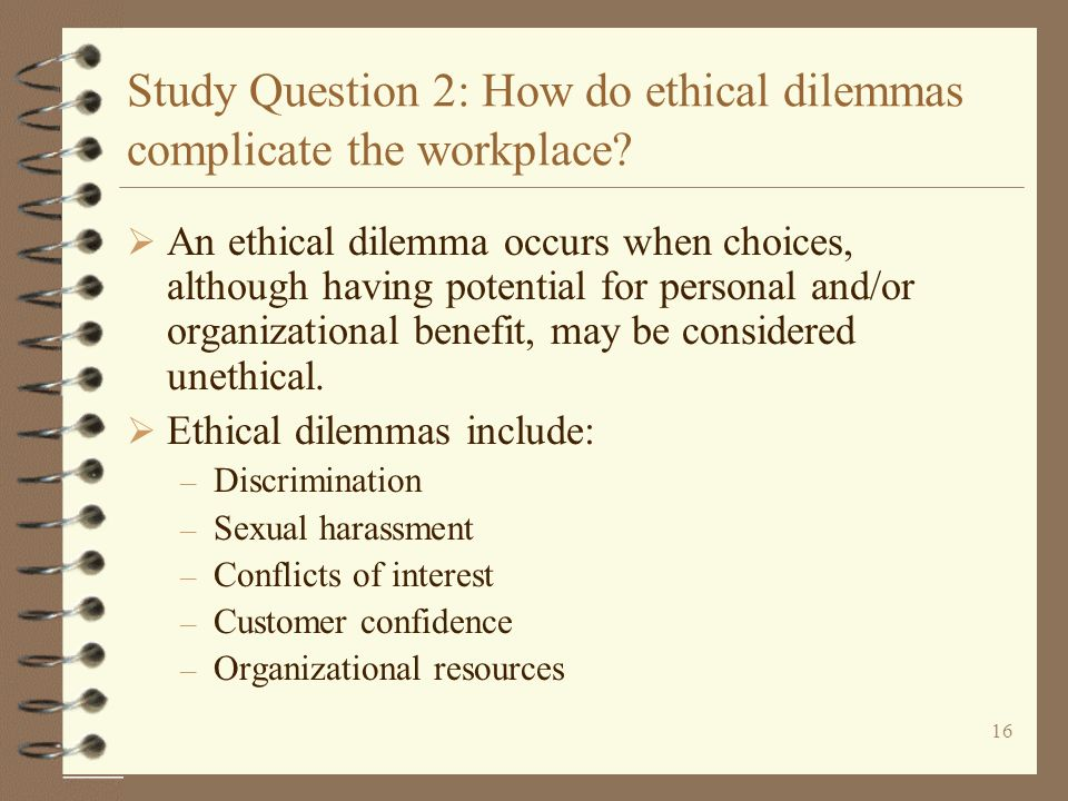 workplace ethical dilema