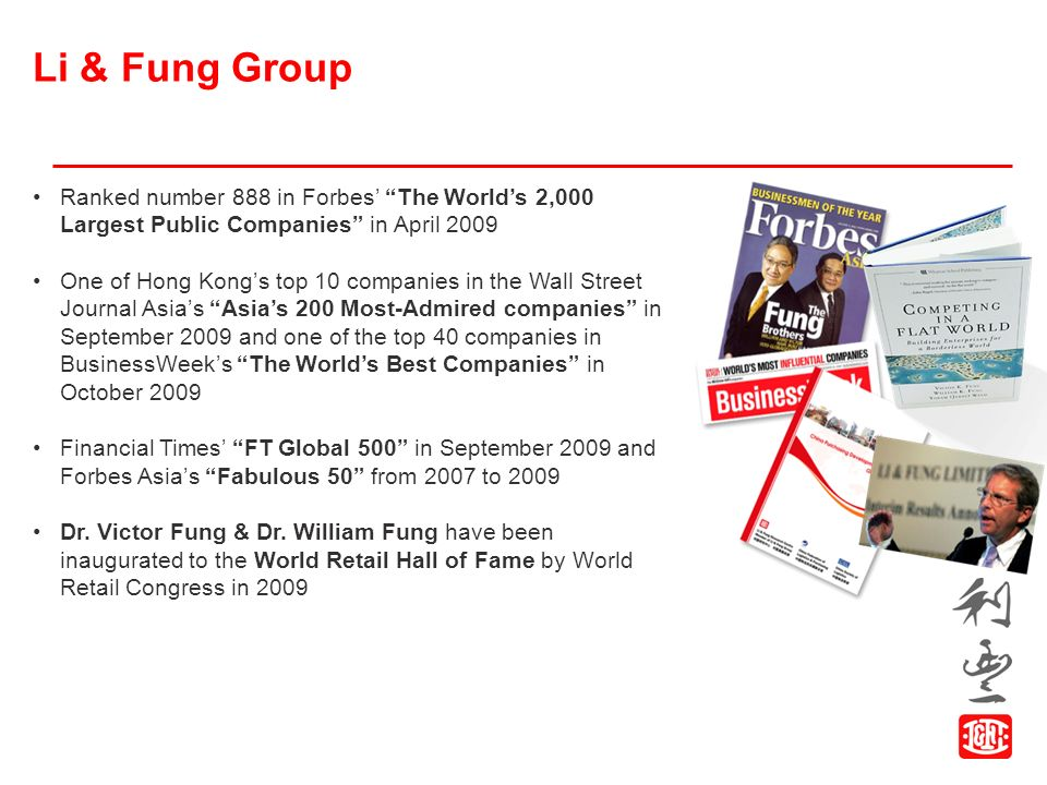 li fung core competencies A hong kong-based multinational company founded in 1906 operates in some 40 countries and regions and employs over 26,000 people worldwide core competency: supply chain management 3 core businesses: trading, retailing and distribution the li & fung group li & fung trading group a leader in.