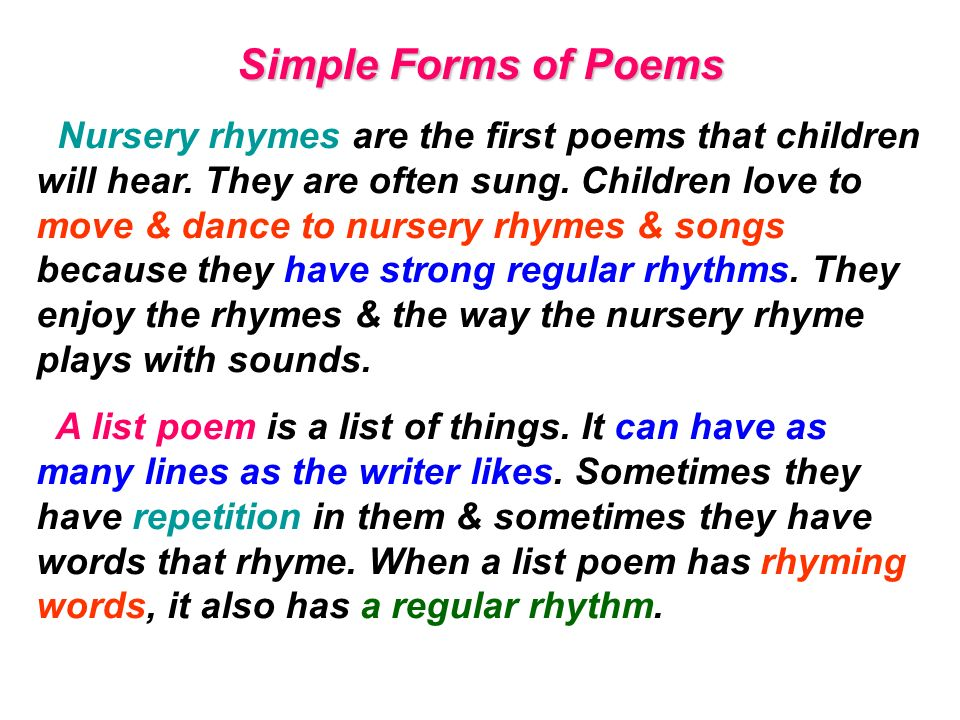 how to make a poem with rhyming words