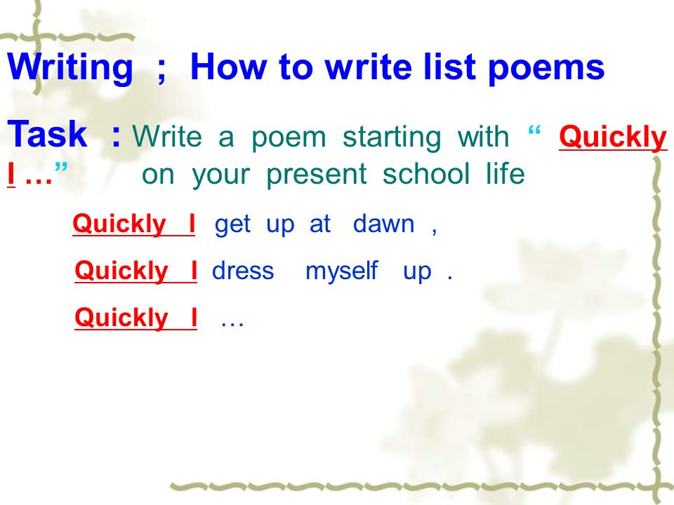 how to start an essay about poems (poetry is a spoken art it needs the human voice, your voice, to really live) all of the following can be part of a written explication, depending on the poem let the poem dictate to you.