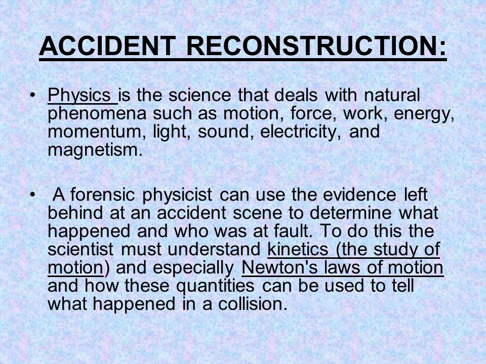 Accident Reconstruction Software S